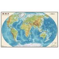 <b>DMB Физическая карта Мира</b> 1:25 (25) — Карты — купить по ...