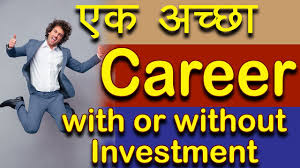 new career or out investment income opportunity new career or out investment income opportunity tsmadaan