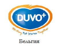 """DUVO+ <b>Ошейник</b> для собак <b>ПВХ</b>/неопрен, """"Explor"""", жёлтый"""