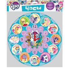 <b>Развивающая игрушка</b> Май Литл Пони (<b>My</b> Little Pony ...