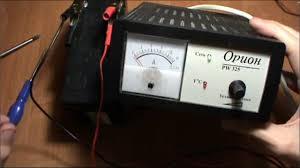Зарядное <b>устройство Орион PW 325</b> Источник тишины - YouTube