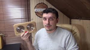 <b>Термометр</b>. Гигрометр. Шайка для <b>бани</b>. Расскажу что это такое ...