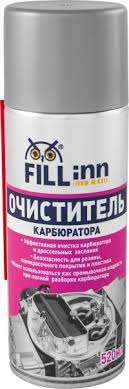 <b>Очиститель карбюратора FILLINN</b> FL056 спрей, 520 мл. (071056 ...