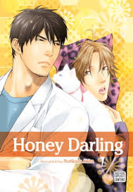 Honey Darling (Yaoi Manga). By Norikazu Akira. customer reviews. Chihiro drifts through life with no purpose, going from girl to girl, until one day he ... - cvr9781421543437_9781421543437_lg