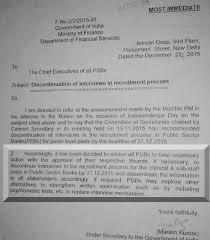 Bank clerk application letter