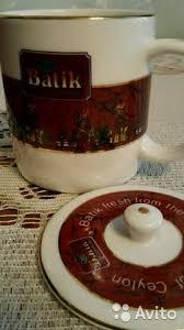 <b>Кружка для заваривания чая</b> - Для дома и дачи, Посуда и товары ...