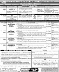 new jobs in punjab public service commission ppsc  17 new jobs in punjab public service commission ppsc 10 2017