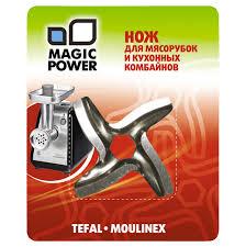 """<b>Нож</b> для мясорубок и кухонных комбайнов """"<b>Magic Power</b>"""". <b>MP</b>-<b>605</b> ..."""