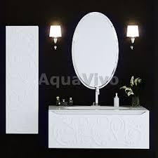 Мебель для ванной комнаты Aqwella <b>Clarberg</b> премиум класса ...