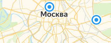 Средства и предметы <b>гигиены</b> — купить на Яндекс.Маркете