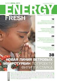 Energy Fresh June by SBCD Expo - issuu