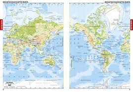 <b>Атлас</b> мира. Отдельные <b>карты</b> стран мира - <b>Издательство</b> «СЗКЭО