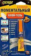 <b>Очиститель клея Контакт</b>, <b>4</b> г — купить в Москве в интернет ...