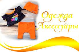 Зайка Ми & Кот Басик - любимые игрушки's products – 132 ...