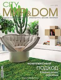 Mir&Dom. <b>City</b> by Dmitry Chilikin - issuu
