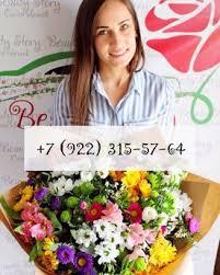 Каталог товаров - Цветы в коробках