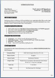 resumeformat27 download resume format resume format for mca student