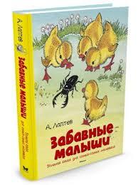 Большая <b>книга</b> (серия, <b>Махаон</b>)