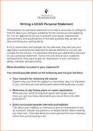 ucas personal statement registration statement  10 ucas personal statement