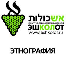 <b>Ирина Глушкова</b>, Аудиокнига <b>Евреи Индии</b> – слушать онлайн ...