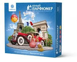 <b>Intellectico Юный парфюмер</b> Французские духи — купить в ...