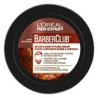 Кремы для волос - купить <b>крем для укладки волос</b> по акции ...