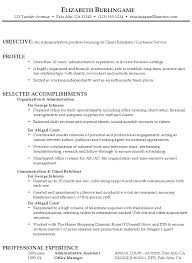 Example Resume  Admin Resume Objective  officer manager and