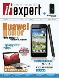 <b>IT</b>-Expert by Николай Юрченко - issuu