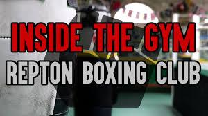 Repton <b>Boxing Club</b> [INSIDE THE <b>GYM</b>] - YouTube
