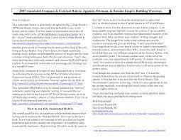 ap world history ccot essay examples essay comparative essay format ap world history