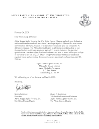 sorority interest letter template letter template  category 2017 tags sorority interest letter format sorority interest letter template