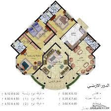 مخطط استراحة230م مخطط هندسي230مترمربع تصميم شقق مساحة230متر التصاميم شقة