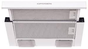 <b>Встраиваемая вытяжка Kuppersberg SLIMLUX</b> II 50 BG — купить ...