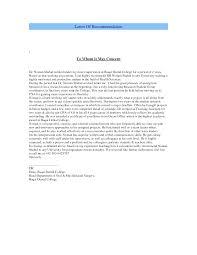 dental school letter of recommendation sample letter format 2017 letter of recommendation for graduate school sample lor service sample recommendation letter for dental school