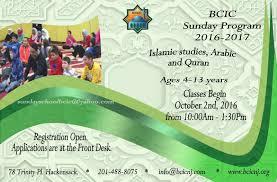 welcome bergen county islamic center sunday school taekwondo flyer