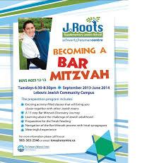school forms flyers j roots jewish school jewish school becoming a bar mitzvah flyer
