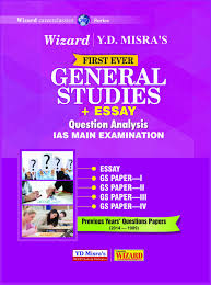 buy wizard general studies essay question analysis for ias main buy wizard general studies essay question analysis for ias main exam first edition 2015 book online at low prices in wizard general studies