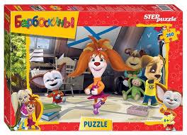 <b>Пазл Step puzzle</b> Мельница <b>Барбоскины</b> (95019), 260 дет. купить ...