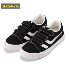 <b>Canvas</b> Shoes for Girls Cotton Promotion-Shop for Promotional ...