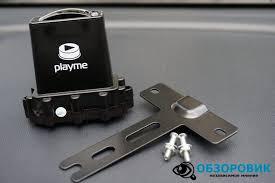 <b>Видеорегистратор</b> с радар-детектором <b>PlayMe MAXI</b> ...