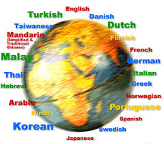 Penerjemah Inggris