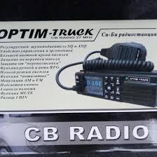 <b>Рация радиостанция</b> оптим трак <b>Optim Truck</b> – купить в ...