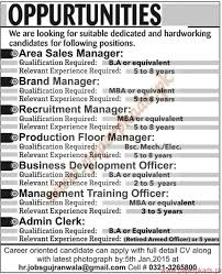 area sales manager  brand manager  recruitment manager  production    area sales manager  brand manager  recruitment manager  production floor manager  admin clerks and other jobs – jang jobs ads  december