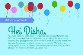 design decor disha my achievements and plans let me start some of the sweet notes i received from my dear readers during this beautiful journey such messages keep me going