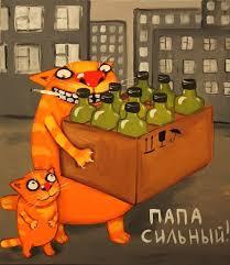 """""""У нас люди могут травиться жидкостью для ванн """"Боярышник"""". Тут все страшно. Это отставание навсегда"""", - российский журналист Парфенов - Цензор.НЕТ 3547"""