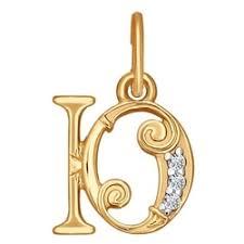 """Золотая <b>подвеска</b>-<b>буква</b> """"<b>Ю</b>"""" 585 пр. (986)» — Одежда, обувь и ..."""