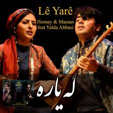 Image result for yalda abbasi cd cover