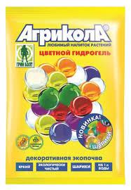 <b>Гидрогель Агрикола</b> Салатовый (шарики), 20 г купить, цены в ...