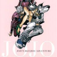 <b>JoJo</b> | <b>JoJo's</b> Bizarre Wiki | Fandom