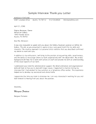 letter of interest templates sample interview thank you sample thank you interview email google search